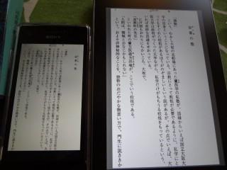 ScanSnap iX500で自炊!小説スキャンで画質 ...
