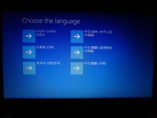 ThinkPad Edge E130 - 33582G9 製品仕様書 | レノボ ...