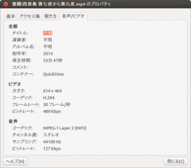 Screenshot from 2014-06-08 16:30:34