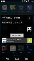 Screenshot_2014-07-12-15-08-29