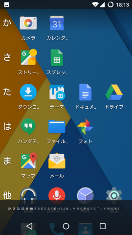 Screenshot_2015-11-27-18-13-10_resize