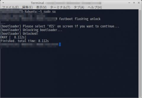n6p-bootloader-unlock