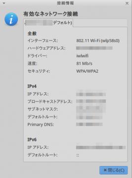 wifi-info