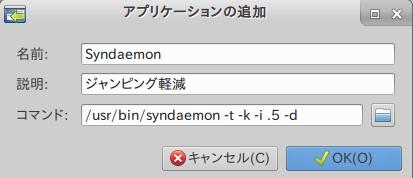 XPS-syndaemon