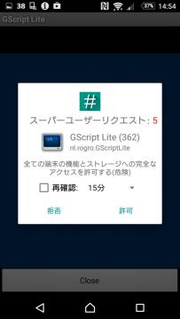 Screenshot_20160605-145434