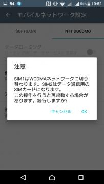 Screenshot_20160619-105210