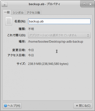 xp-adb-backup-file