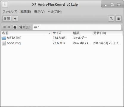 xp-androplus-kernel-archive