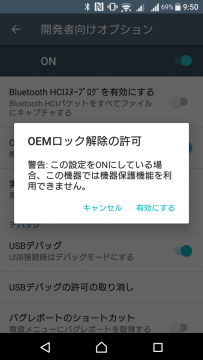 xp-oem-unlock-enable