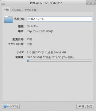 xp-storage