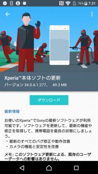 Screenshot_20160715-193111