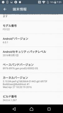 Screenshot_20160715-193138