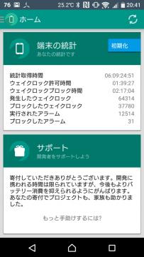 Screenshot_20160715-204141