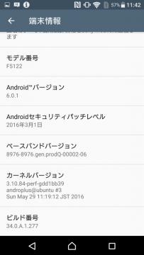 Screenshot_20160718-114242