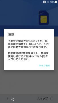 screenshot_20160824-152453