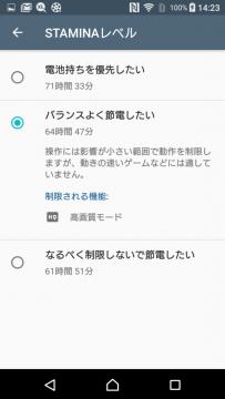 screenshot_20160915-142359