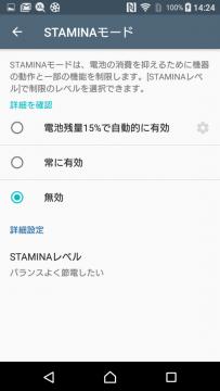 screenshot_20160915-142402