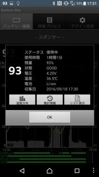 screenshot_20160918-173159