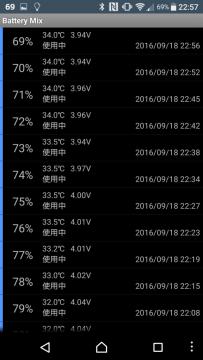 screenshot_20160918-225739