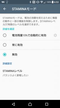 screenshot_20160919-065305