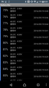 screenshot_20160919-085147