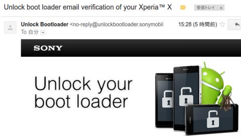 xc-bootloader-unlock-x