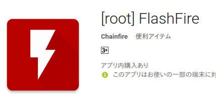 xc-flashfire