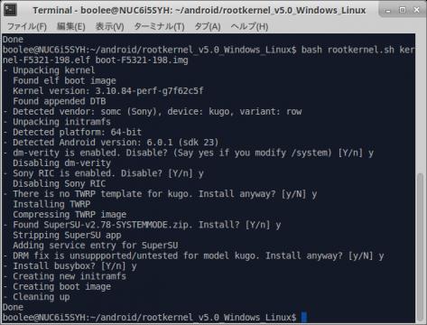 xc-kernel-repack