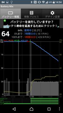 screenshot_20161016-145430