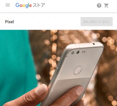 xz-pixel