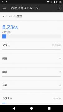 screenshot_20161118-212631